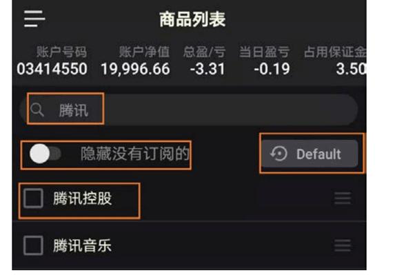 FXCM價格提醒界面-玩外匯APP哪個好