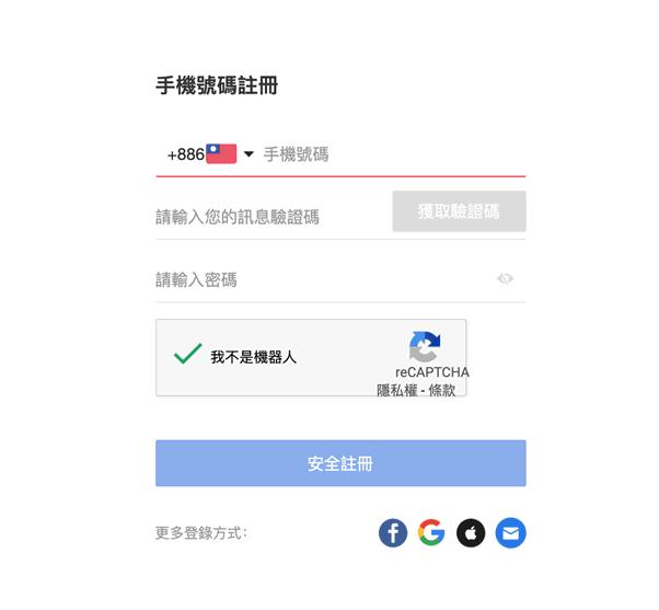 Mitrade開戶註冊界面-玩外匯APP哪個好